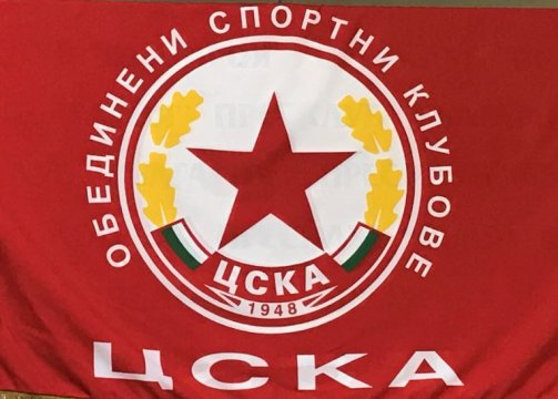 OSK CSKA: We will fight for the change