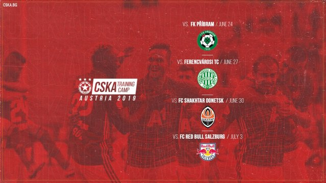 Our opponents for the friendly matches in Austria