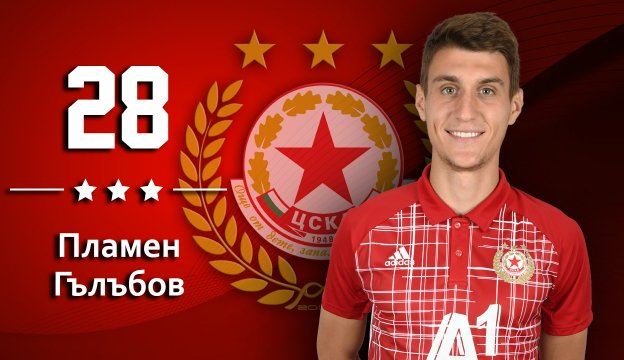 Plamen Galabov signed a new contract as well
