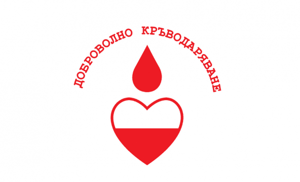 Military Medical Academy and CSKA together in support of blood donation