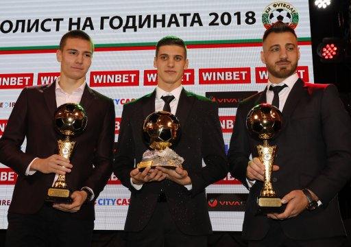 Kiril Despodov is the Footballer of the Year, CSKA with the most awards (PHOTOS)