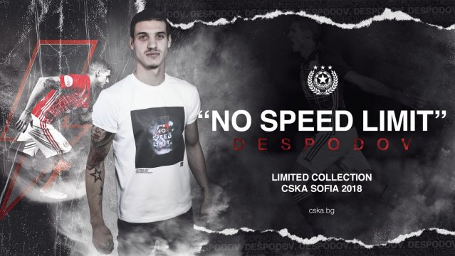 """No speed limit"" T-shirt with Kiril Despodov (VIDEO)"