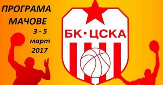Eternal basketball derby at U16 level