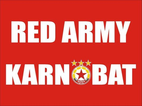 Red Army Karnobat