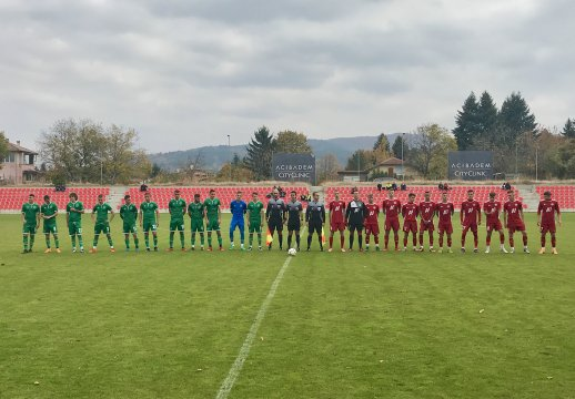 CSKA U18 finished its participation in the BFU Cup