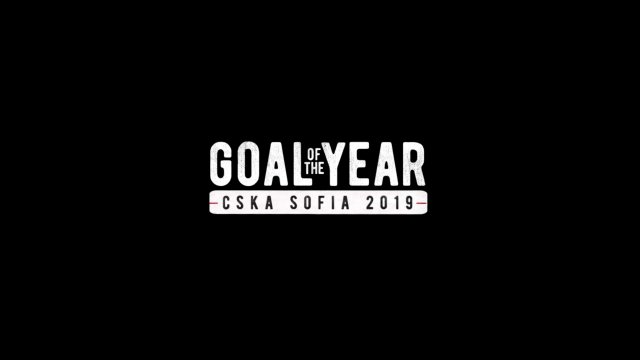 Vote for goal of the year (VIDEO)