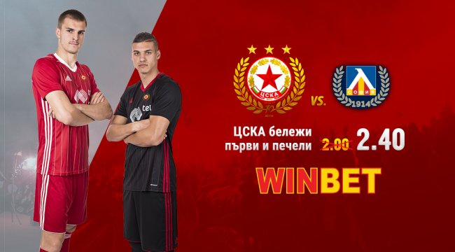 Support the team in the Eternal Derby with WINBET