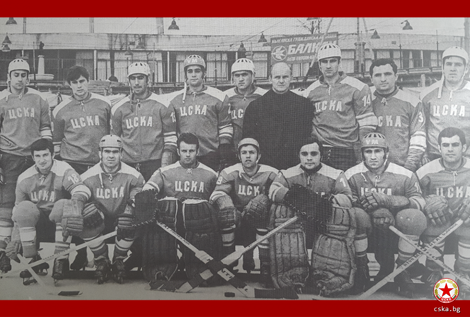 Sports Club Ice Hockey CSKA - HISTORY