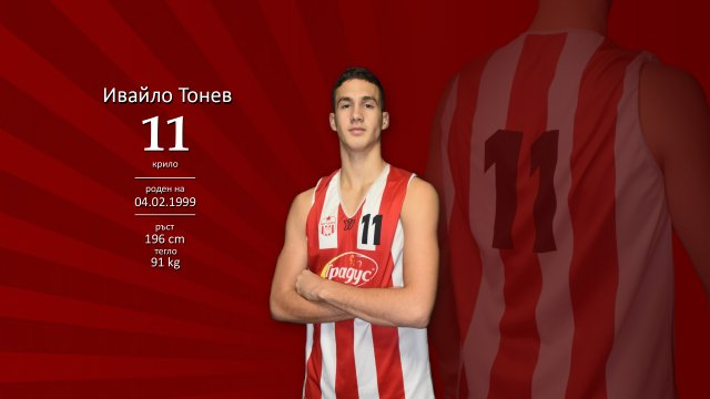 Ivaylo Tonev: I want to play basketball at a high level (VIDEO)