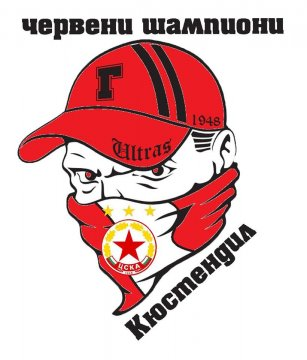Red Champions - Kyustendil