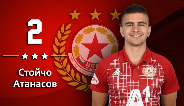 Happy birthday to Stoycho Atanasov