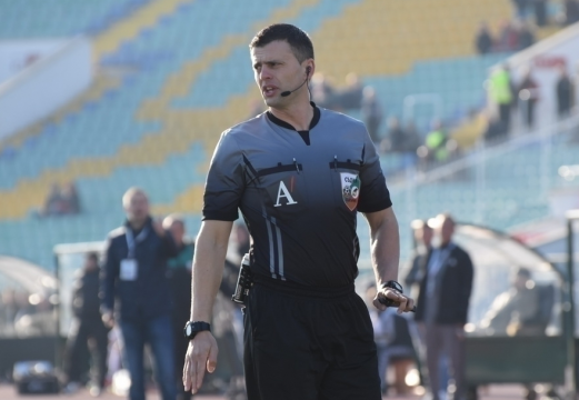 The referee assignments for the Vitosha game