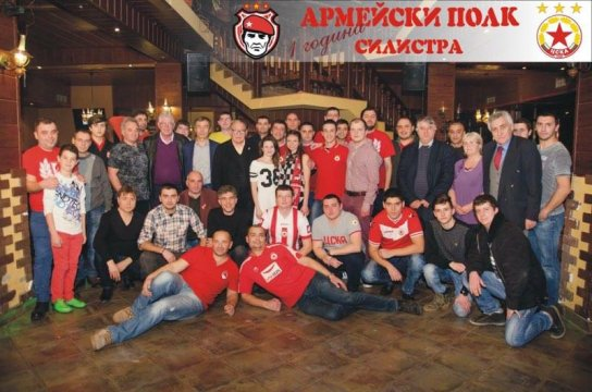 The CSKA fan club in Silistra celebrates it's first anniversary