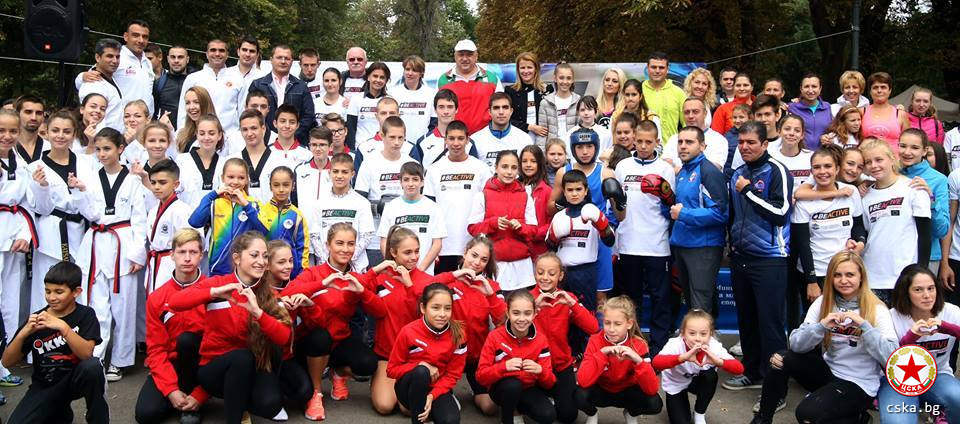 CSKA participated in the European Sports Week (PHOTOS)