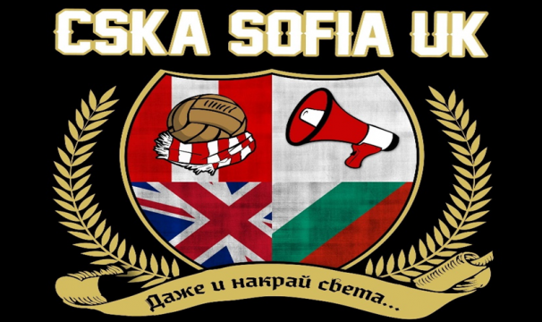 The CSKA UK fan club will gather for the Eternal derby