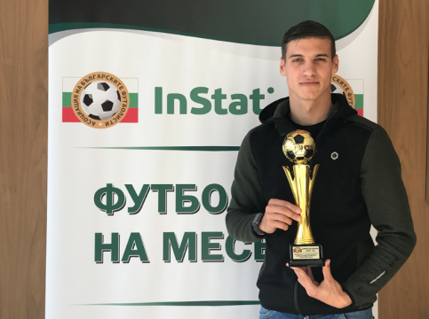 Kiril Despodov received another award