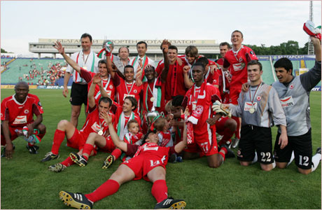 2006 - 18th Cup of Bulgaria