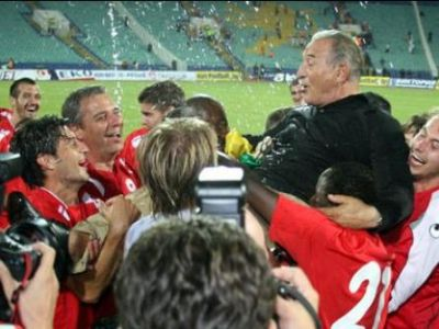 2008 - The young lions of Dimitar Penev won the Supercup