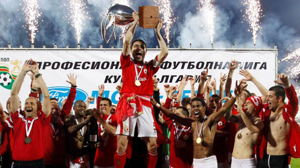 2011 - 19th Cup of Bulgaria