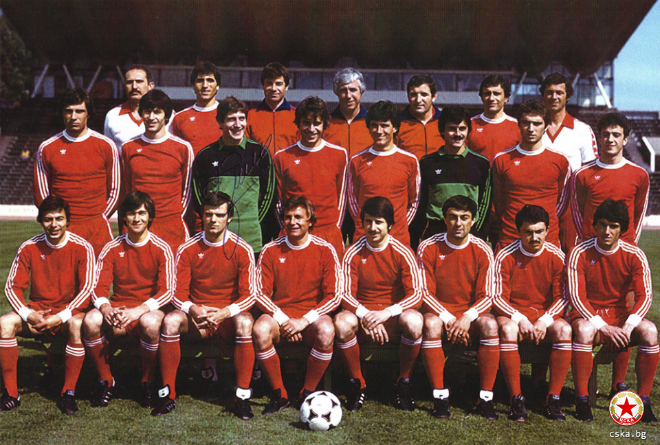 1982 ☆ The Red machine smashed Real Sociedad and Liverpool ...